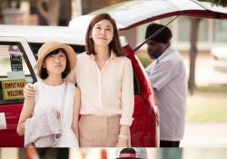 '공항가는 길' 김하늘의 '멜로 여제'를 다시 한 번 보고 싶다