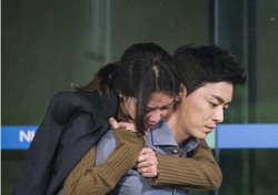 '질투의 화신' 공효진-조정석 수상한 관계 '딱 걸렸다'