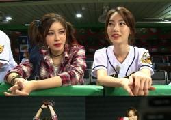 '내일은 시구왕' 전효성-양정원, '잇몸 사건' 이후 첫 만남…신경전 없었나?