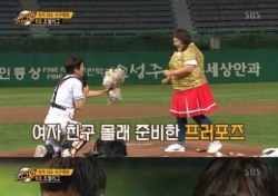 김민기 홍윤화, 한가위만큼 가슴 따뜻한 러브스토리…안방 달궜다