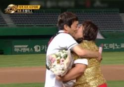 홍윤화, 김민기와 교제하면서 30kg 찐 사연은?