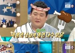 라디오스타 김준현, 남다른 먹방 표현으로 문세윤 식욕 자극 '눈길'