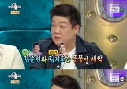 '라디오스타' 유민상, 김준현·김지호 경계했던 이유는?