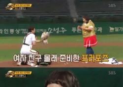 """홍윤화, 김민기와 만나게 된 계기는? """"위험하다며 매일 집 바래다 줘"""""""