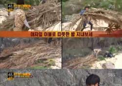 '정글의 법칙' 김상중, 김병만과 1대1 생존기 '화제'