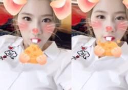 '트와이스' 사나, 귀여운 표정의 상큼한 미모 '눈길'
