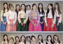 """김세정, 구구단 멤버들과 훈훈한 한복 인사…""""추석 인사 영상이 도착했어요"""""""