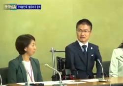 오체불만족 오토다케 히로타다 이혼, 네티즌 반응보니