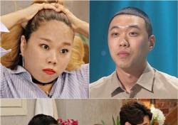 '해피투게더3' 홍현희, 래퍼 비와이와 닮은꼴 외모 '웃음'