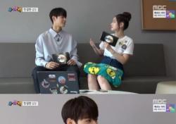 """'상상극장 우설리' 차은우, 트와이스 다현의 """"오빠~"""" 호칭에 환한 미소"""