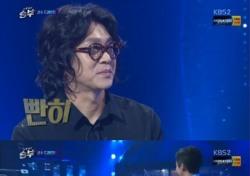 """노래싸움 승부 남궁민, 윤도현 외모 칭찬에 수줍은 인사 """"갑자기 감사하다"""""""