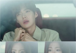 '신데렐라와 네 명의 기사' 안재현, 하얗게 질린 얼굴 왜?