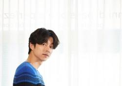 '밀정' 공유, 김지운 감독 솔로 지내는 이유는…