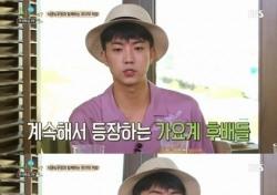 """'식사하셨어요' 우영 출연, 진솔한 이야기…네티즌 """"가슴 뭉클"""""""