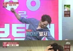 """'냉장고를 부탁해' 온주완, 화려한 댄스 본 박리혜 """"너무 멋있으신 것 같다"""" 감탄"""