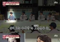 조보아·온주완, 2년째 행복한 공개열애…'사랑하려면 이들처럼'