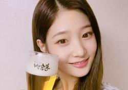'혼술남녀' 정채연, 우월한 미모 과시하며 본방사수 독려