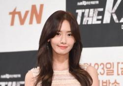 """'THE K2' 윤아, 지창욱과 연기 호흡 언급 """"고민을 덜어 줄 수 있는 파트너"""""""
