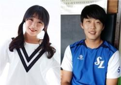 이번엔 허민♥정인욱, 女연예인-男운동선수 '열애 러시'