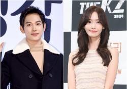 """임시완·윤아 '왕은 사랑한다' 호흡, 누리꾼들 """"엄청 기대됩니다~대박 났으면"""""""