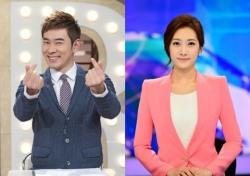 김민정 아나운서 결혼, 조충현과 이런 시절… KBS 사내에서 5년