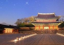경복궁·창경궁 야간개장 시작…궁궐 가을 나들이, 어때요?