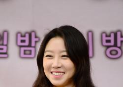 """[현장;뷰] '질투의 화신' 공효진 """"아나운서 될지 나도 궁금"""""""
