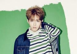 """SM """"슈퍼주니어 려욱, 내달 11일 현역 입대..23일 마지막 신곡 발표"""" (공식입장)"""