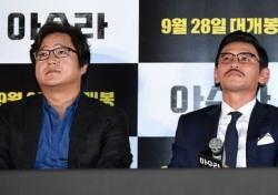"""[현장;뷰] 황정민 """"'아수라' 박성배? 주변에 많이 있지 않나"""""""