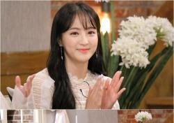 """'해피투게더3' 정혜성, 박보검 인성 칭찬 """"사람이 너무 맑고 심성이 착하다"""""""