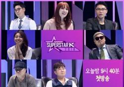 """'슈퍼스타K 2016' 관계자, """"7인 심사위원 체제..만반의 준비를 마쳤다"""""""
