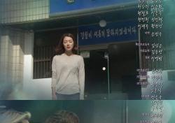 '여자의 비밀' 오늘 결방… '2016프로야구' 생중계 편성