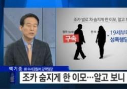 """3살 아들 살해 엄마 징역 4년…네티즌 """"안타깝고 역겨운 사건"""""""