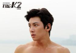 '더케이투(The K2)' 지창욱, 툭하면 상반신 노출…여심(女心)러쉬