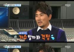"""'데뷔 30주년' 이승철, """"둘째 딸 원, 가수할까봐 걱정..쉬운 길이 아니니까"""""""