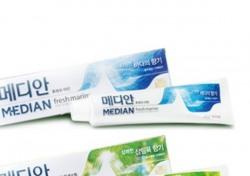 """아모레퍼시픽 """"메디안 치약, 구체적인 회수 방안 검토 중"""""""