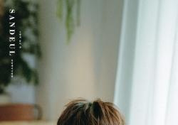 B1A4 산들, 첫 솔로 '그렇게 있어줘' 포스터...'남친짤'의 정석?