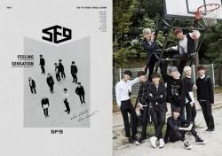 FNC 신인그룹 SF9, 데뷔 싱글 콘셉트 포토 공개..'풋풋 vs 감성'