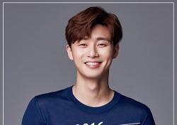 '화랑: 더 비기닝' 촬영 마친 박서준, 팬미팅으로 스킨십