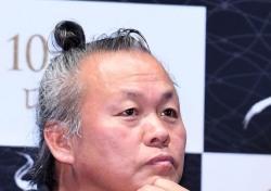 """[현장;뷰] '그물' 김기덕 감독 """"현실은 영화와는 반대이길"""""""
