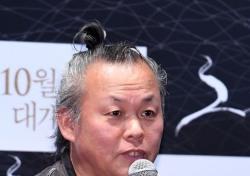 """[현장;뷰] '그물' 김기덕 감독 """"오래 전 시나리오, 류승범 때문에 영화화"""""""