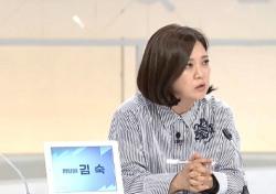 """'쿨까당' 김숙 """"제주도 집, 대박인 줄 알았는데…"""""""