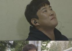 """'내 귀에 캔디' PD """"안재홍에 남자 캔디 연결해 준 이유는…"""""""