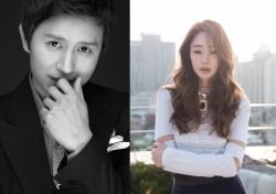 제21회 부산국제영화제 폐막식 김민종-최여진 사회 '확정'