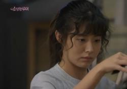 """'쇼핑왕 루이' 남지현, 서인국에 """"잘생겨서 봐주는 줄알아""""…독설이야? 칭찬이야?"""