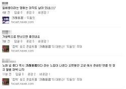 """크레용팝 '두둠칫' 첫 무대 """"고생 끝에 낸 첫 정규앨범, 대박"""" 응원"""