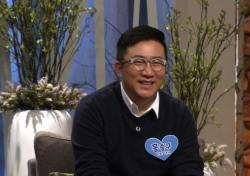 """'백년손님' 노이즈 홍종구 """"송서연 꿈구던 이상형""""…꿀 떨어지는 아내사랑"""