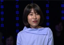 "FNC와 전속계약 이세영, 과거 은근슬쩍 어필?...""꿈은 이루어진다"""