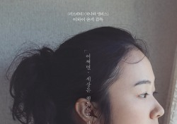CGV아트하우스 예매율 1위 '립반윙클의 신부' AtoZ