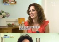 '사람이 좋다' 크리스티나, 한국으로 온 진짜 이유?